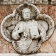 Stock Photo: Decorative statue