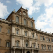 Regal palace from Modena — Foto Stock