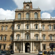 Regal palace from Modena — Stock Photo