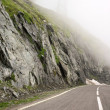 Dangerous road an foggy condition in Transfagarasan — Stock Photo
