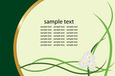 花のグリーティング カードの図解 — ストックベクタ