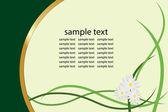 Illustration graphique de carte de voeux floral — Vecteur