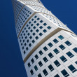 Stock Photo: Turning Torso