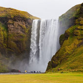 Skogarfoss — Stock Photo