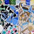 Detail of mosaic in Guell park in Barcelona, Spain — Stock Photo