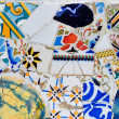 Modern mosaic in Guell park Antoni Gaudi in Barcelona — Stock Photo