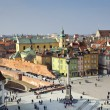 Old town in Warsaw panorama, Poland - Stock Photo