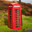 Foto Stock: Telephone booth