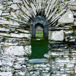 Kilnave church arch - Stock Photo