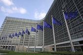 European Commission — Stock Photo