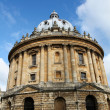 Royalty-Free Stock Photo: Famous Radcliffe Camera in Oxford