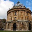 Famous Radcliffe Camera in Oxford - Stock Photo