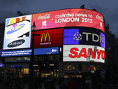 Londres 2012 — Foto Stock