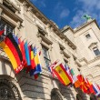 Hofburg in Vienna — Stock Photo