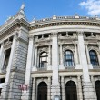 Burgtheater in Wien - Stock Photo