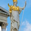 Stock Photo: Pallas Athena
