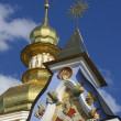 Saint Michael church in Kiev, Ukraine - Stock Photo