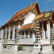 Stock Photo: Wat Suthat temple in Bangkok