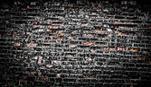 Wall; brick; dirty; backgrounds — Stock Photo