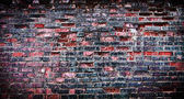 Wall; brick; strength; dirty; backgrounds; old; — Stock Photo