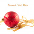 Christmas ball and ribbon with bow on white background — Stock Photo