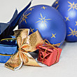 Royalty-Free Stock Photo: Christmas decoration - ball, gifts.