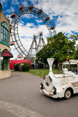 The park with attractions in Vienna — Stock Photo