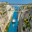 The boat crossing the Corinth channel in Greece - Stock Photo