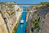 The boat crossing the Corinth channel in Greece — Stock Photo