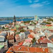Riga city view — Stock Photo