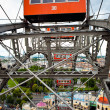 Stock Photo: Prater. Old Ferris in Vienna, Austria