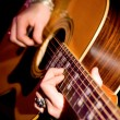 Play guitar — Stock Photo
