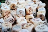Housework Dice — Stock Photo