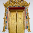 Arch  Gold Door in Temple - Stock Photo
