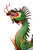 Colorful Golden Dragon Statue On White Background — Stock Photo