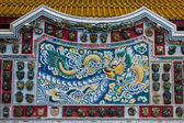 Dragon Image in Bang Pa-in Palace — Stock Photo