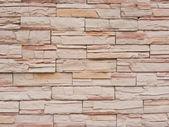 Rock-wall, stonewall — Stock Photo