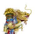 Golden dragon statue on white background — Stock Photo