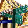 Tourist guidepost in temple wat phrkaeo Thailand — Stock Photo #5077100