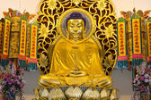 Golden buddha image — Stock Photo