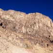 Stock Photo: Mount Sinai