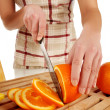 Stock Photo: Orange cutting 2