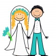Happy married couple — Stock Photo