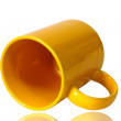 Empty coffee/tea/milk cup - Stock Photo