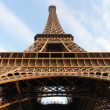 Stock Photo: Eiffel Tour