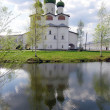 Russian orthodoxy church with reflection — Stock Photo