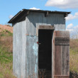 Kansas outhouse — Stock Photo