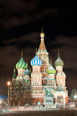 St Basils Cathedral in Red Square, Moscow — Stock Photo