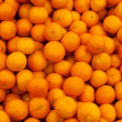 Mandarins — Stock Photo #4979697