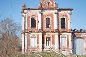 Destroyed brick building — Stock Photo